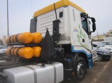 En estado de Santa Catarina, sur de Brasil, se hace de la necesidad virtud con el biogás